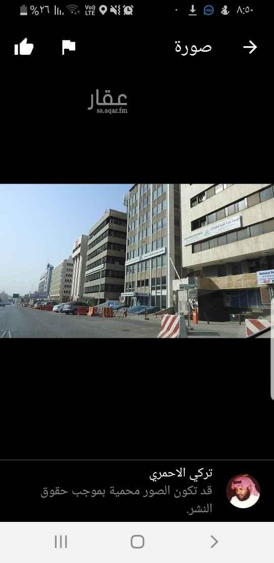 عمارة للبيع في طريق صلاح الدين الأيوبي ، حي الضباط ، الرياض