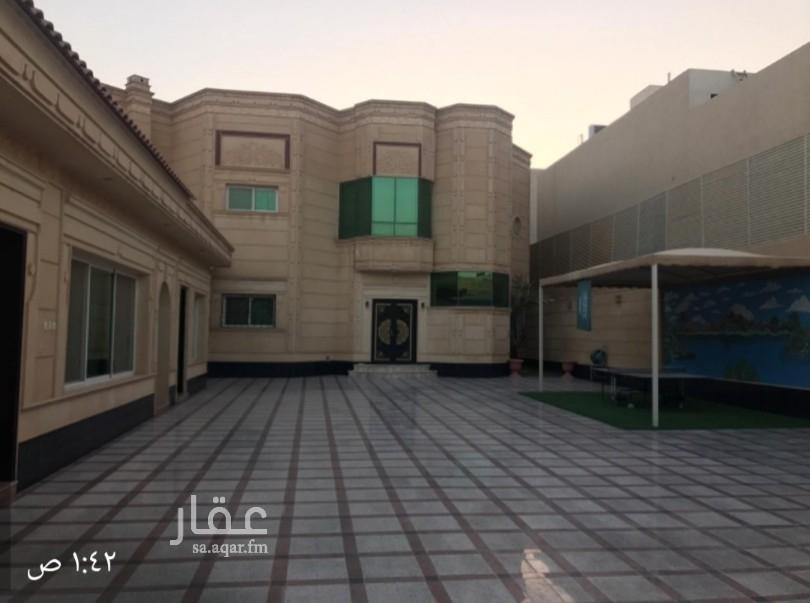 فيلا للبيع في شارع البقاع ، حي الحمراء ، الرياض