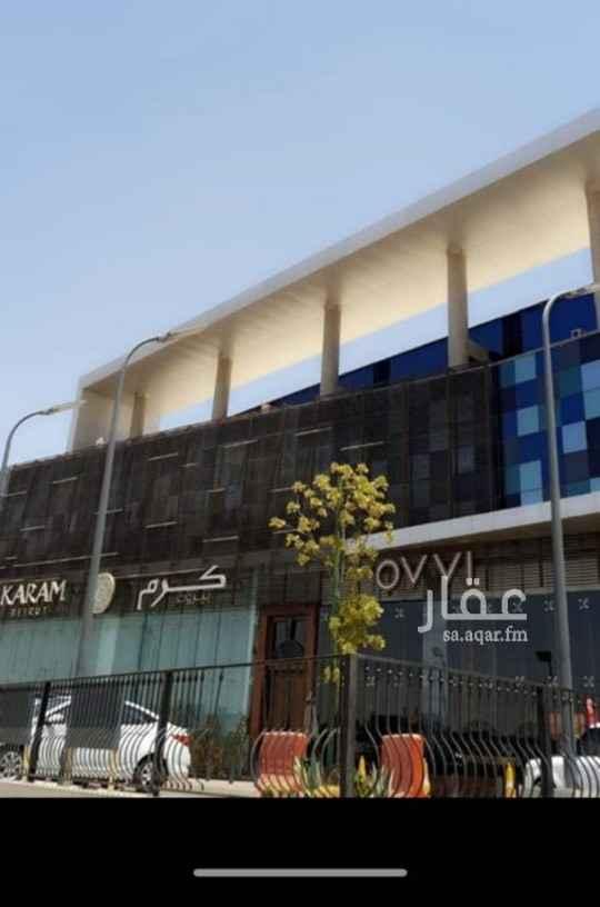 مكتب تجاري للإيجار في طريق الأمير تركي بن عبدالعزيز الأول ، حي المحمدية ، الرياض ، الرياض