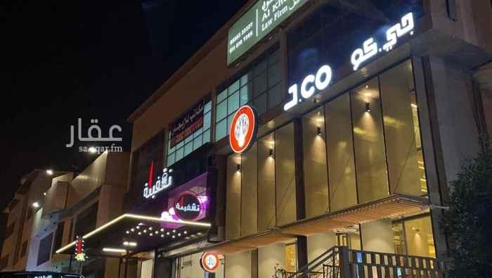 مكتب تجاري للإيجار في شارع ابراهيم المنوفي ، حي المصيف ، الرياض ، الرياض