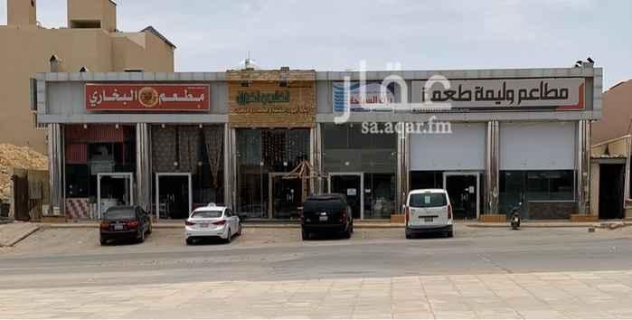عمارة للبيع في طريق الأمير محمد بن سعد بن عبدالعزيز ، الرياض