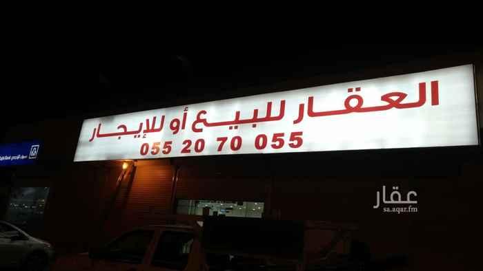محل للإيجار في شارع سليمان بن عبدالملك بن مروان ، الرياض
