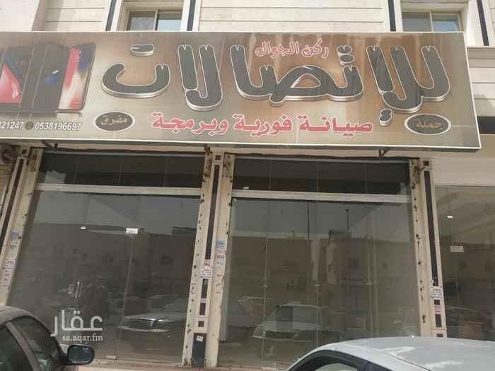 محل للإيجار في شارع محمد بن احمد السديري ، حي النهضة ، الرياض ، الرياض