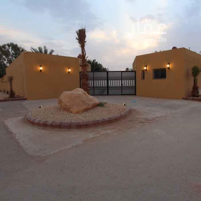 استراحة للبيع في شارع الكمثرى ، حي الرمال ، الرياض