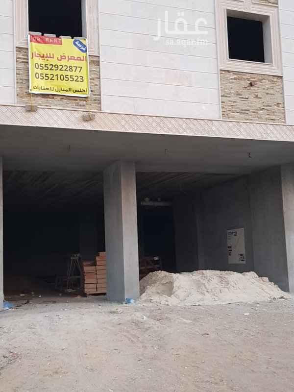 محل للإيجار في طريق الليث ، حي ولي العهد ، مكة