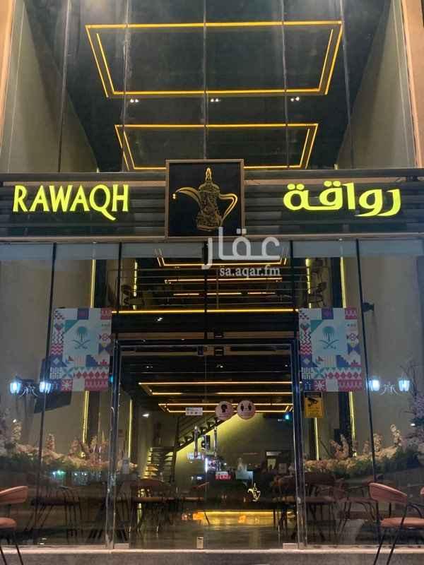 محل للبيع في شارع الملك سعود ، حي النور ، الدمام ، الدمام