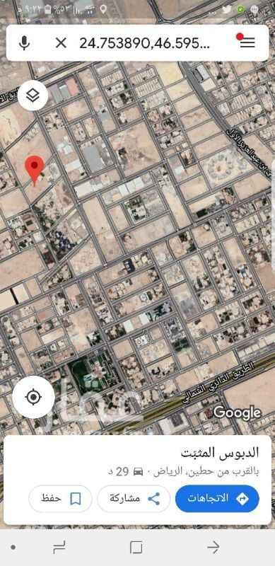 أرض للبيع في شارع محايل ، حي حطين ، الرياض