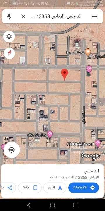 أرض للبيع في شارع محمد المنفلوطي ، الرياض