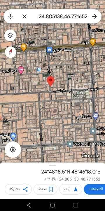أرض للبيع في شارع سامطة ، حي اليرموك ، الرياض ، الرياض