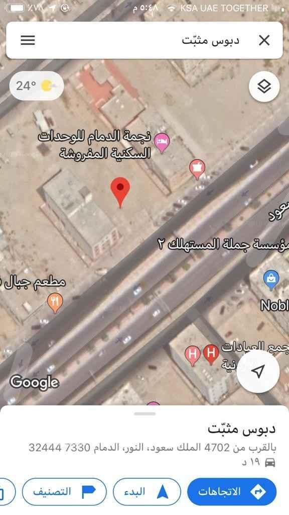 أرض للبيع في شارع الملك سعود ، حي النور ، الدمام ، الدمام