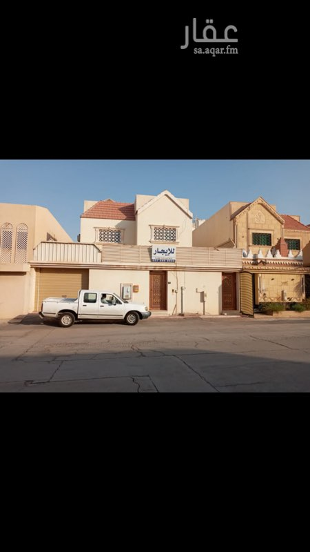 فيلا للإيجار في حي ، شارع ابي محمد الفقيه ، حي السويدي الغربي ، الرياض ، الرياض