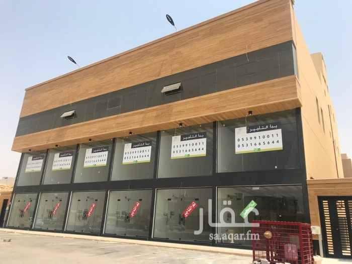 مكتب تجاري للإيجار في حي القيروان ، الرياض ، الرياض