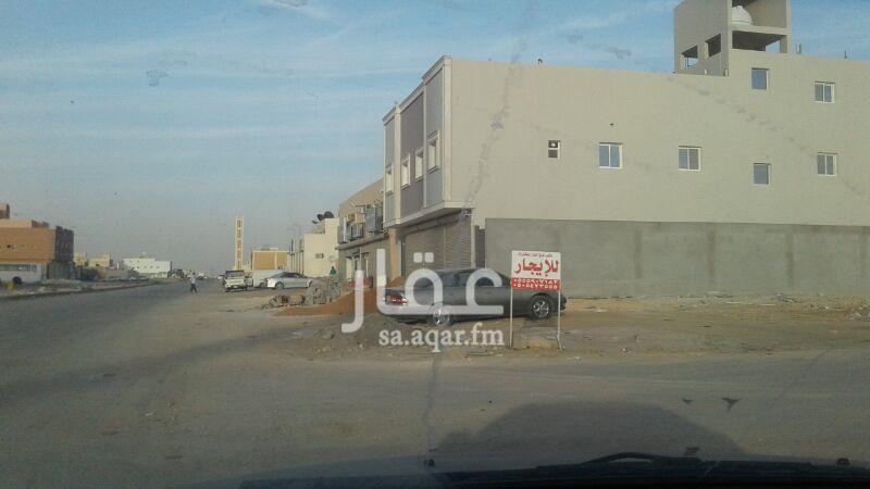 أرض للإيجار في شارع عبدالله بن العاص ، حي العارض ، الرياض