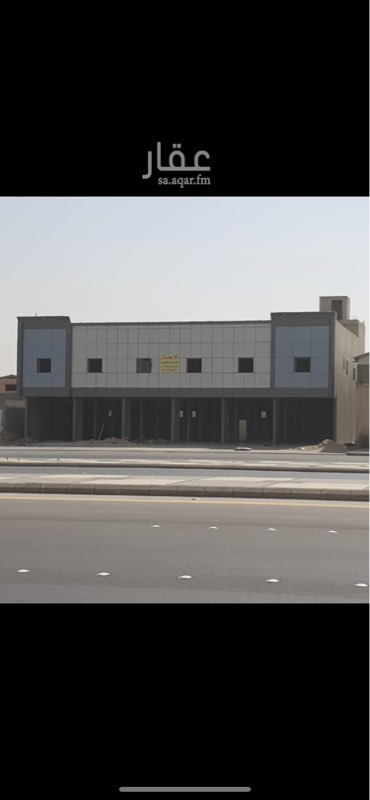 عمارة للإيجار في طريق النهضة ، حي الفيصلية ، الرياض ، الرياض