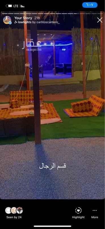 مخيم للإيجار في محافظة المزاحمية ، المزاحمية