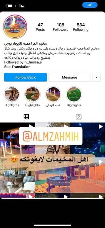 استراحة للإيجار في 2303 7073 ، شارع الحليله ، حي طويق ، الرياض ، الرياض