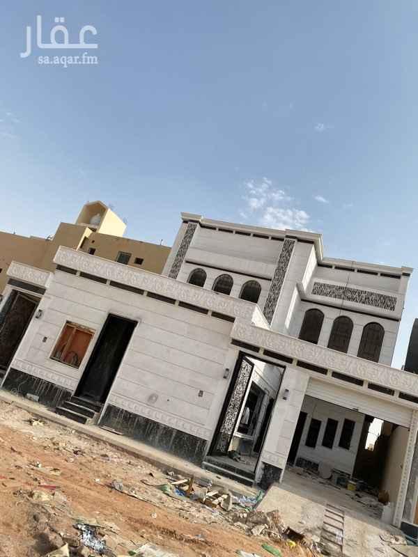 فيلا للبيع في المملكة العربية السعودية