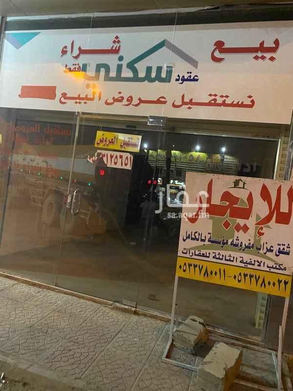 محل للإيجار في حي النظيم ، الرياض ، الرياض