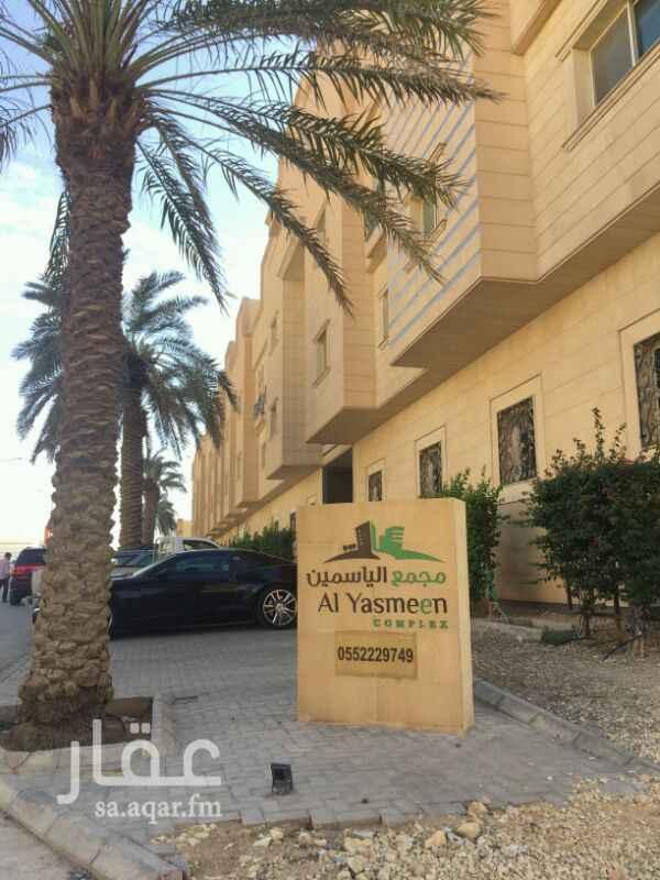 شقة للإيجار في شارع الأمير ناصر بن سعود بن فرحان آل سعود ، حي الياسمين ، الرياض