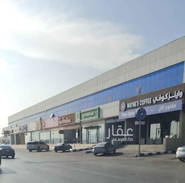 محل للإيجار في طريق الأمير تركي بن عبدالعزيز الأول ، حي النخيل ، الرياض ، الرياض