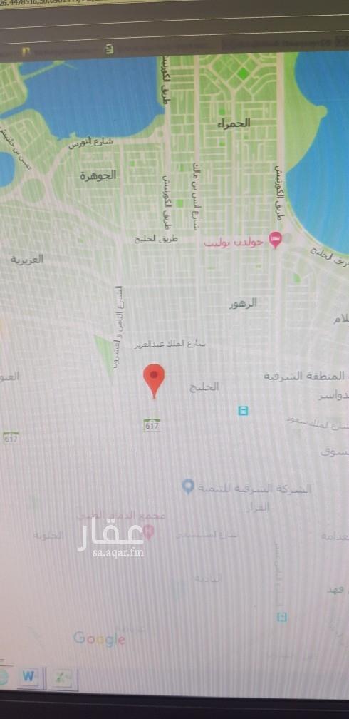 أرض للبيع في حي الخليج ، الدمام