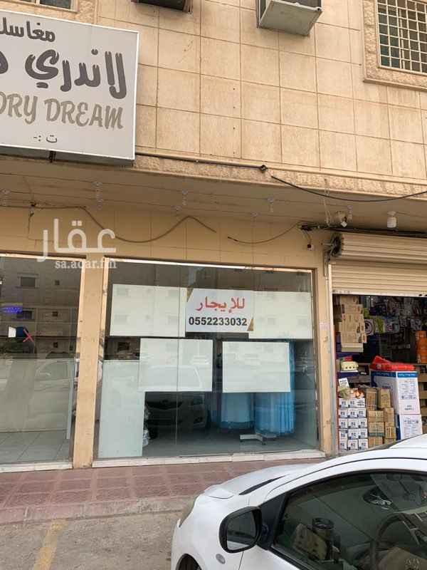 محل للإيجار في شارع قطن بن ربيعة ، حي العقيق ، الرياض ، الرياض