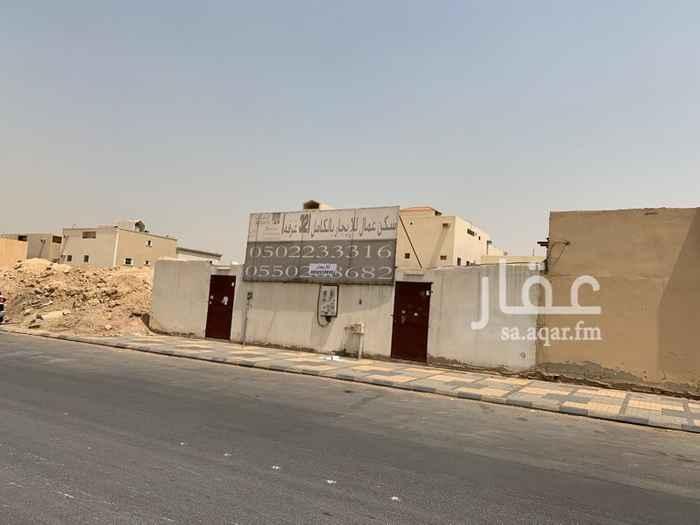 شقة للإيجار في طريق الحائر ، حي الدار البيضاء ، الرياض ، الرياض