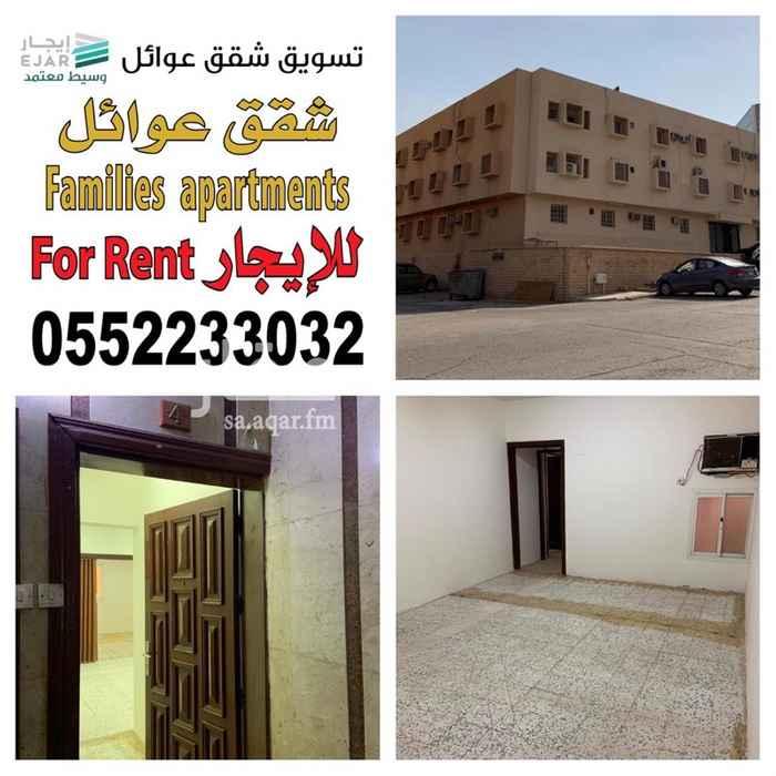 شقة للإيجار في شارع المنفلوطي ، حي الزهراء ، الرياض ، الرياض