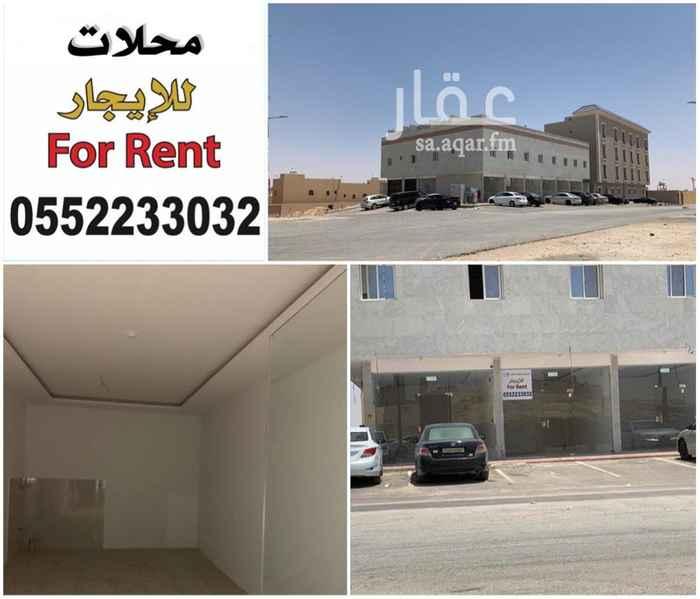 محل للإيجار في شارع السنبله ، حي النرجس ، الرياض ، الرياض