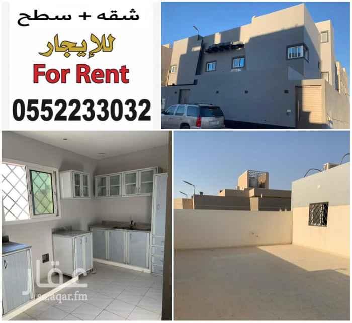 شقة للإيجار في شارع بكر بن حبيب السهمي ، حي القيروان ، الرياض ، الرياض