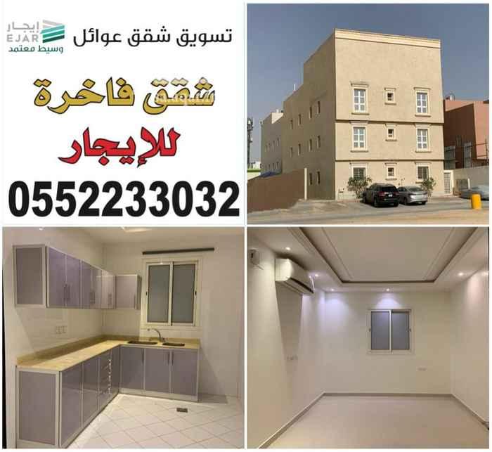 شقة للإيجار في شارع رقم 315 ، حي الملقا ، الرياض ، الرياض
