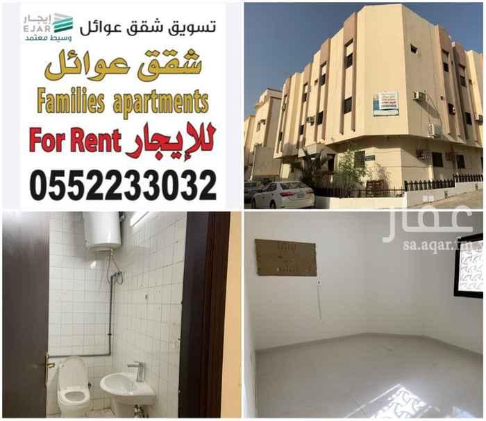 شقة للإيجار في شارع ابي ابراهيم الحربي ، حي الضباط ، الرياض ، الرياض