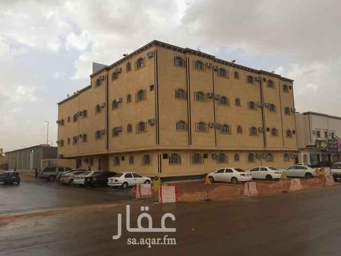 شقة للبيع في شارع ابن حجر ، حي الدار البيضاء ، الرياض ، الرياض