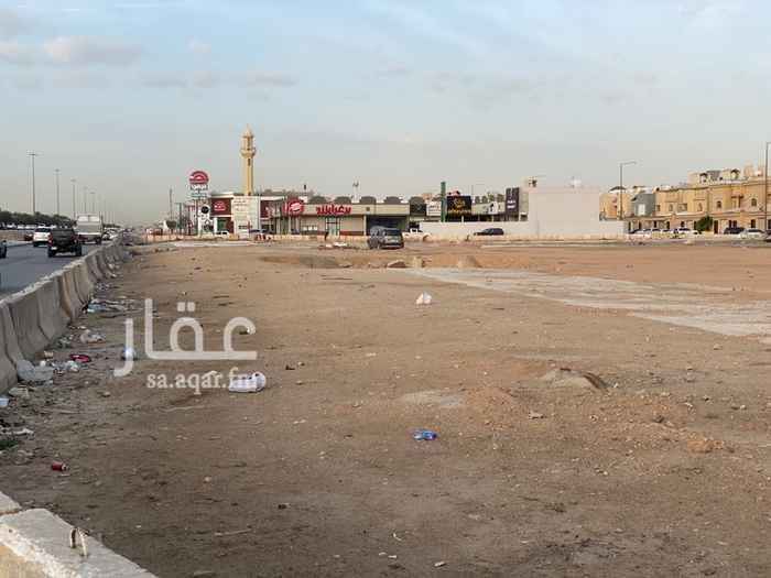 أرض للبيع في طريق الدمام الفرعي ، حي المونسية ، الرياض ، الرياض