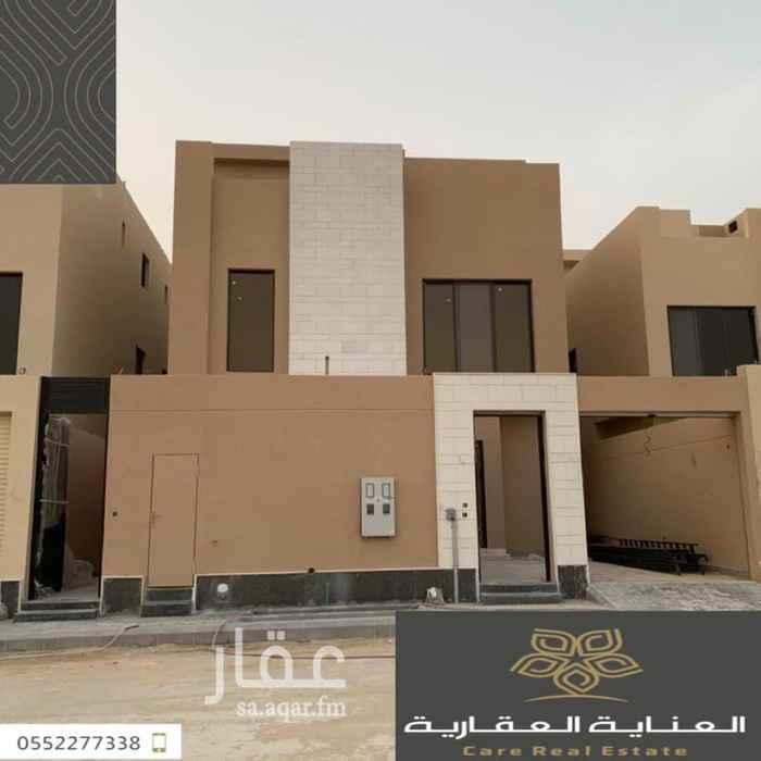 فيلا للبيع في شارع الرحله ، حي العارض ، الرياض