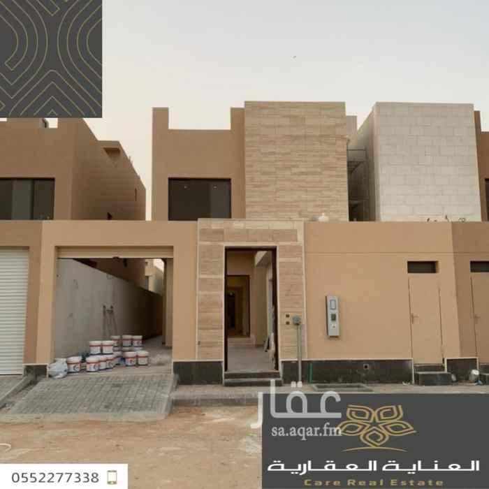 فيلا للبيع في شارع علي بن القاسم القاشاني, العارض, الرياض