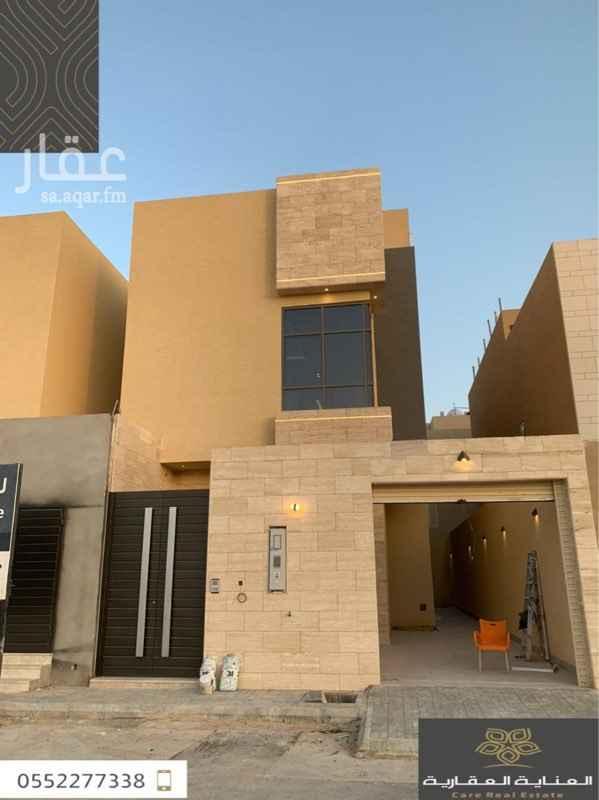 فيلا للبيع في شارع ريحانة بنت زيد ، حي النرجس ، الرياض ، الرياض