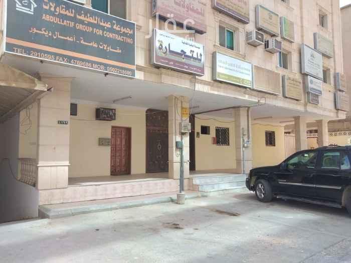 عمارة للإيجار في طريق صلاح الدين الأيوبي ، حي الملز ، الرياض