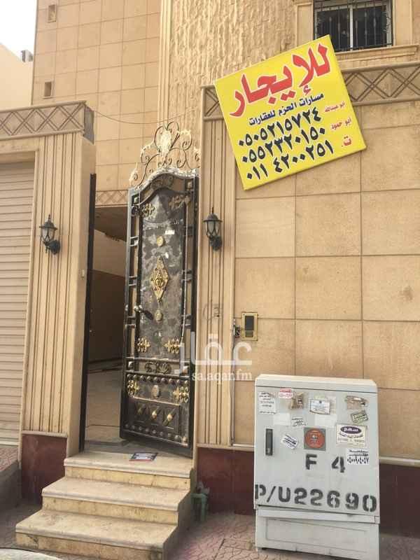 بيت للإيجار في شارع الليمون ، حي الحزم ، الرياض