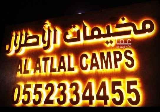 مخيم للإيجار في طريق بنبان المطار ، الرياض ، الرياض