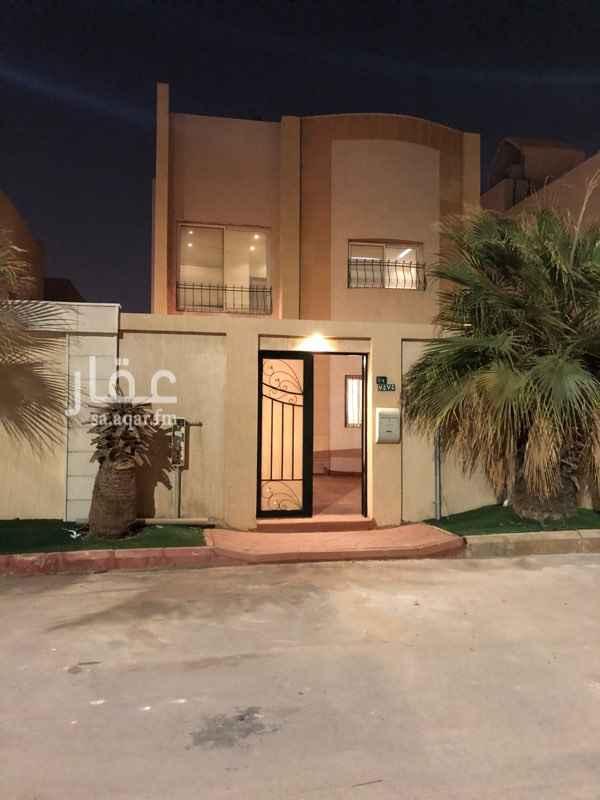 فيلا للإيجار في شارع الصلة ، حي الملك عبدالله ، الرياض ، الرياض