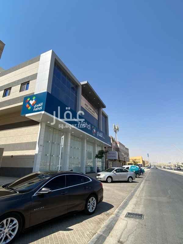 مكتب تجاري للإيجار في شارع ابي بكر الصديق ، حي الربيع ، الرياض ، الرياض