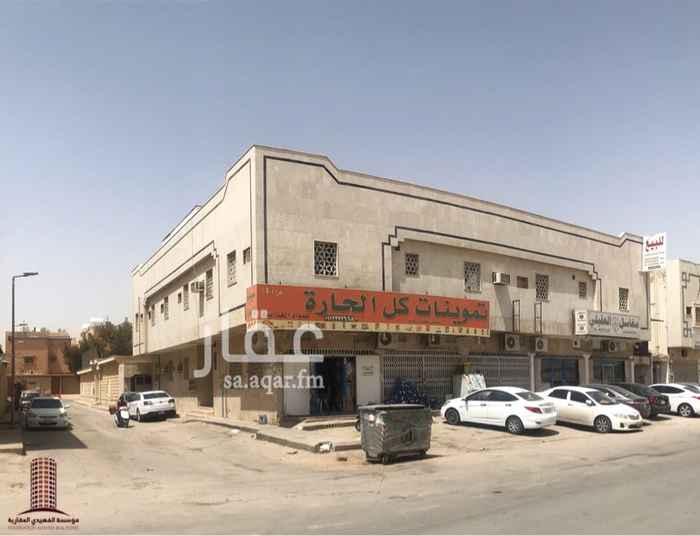 عمارة للبيع في شارع الحكم المستنصر بالله ، حي الخليج ، الرياض