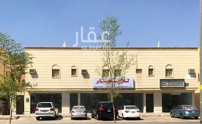 محل للإيجار في طريق الأمير ماجد بن عبدالعزيز ، حي الريان ، الرياض