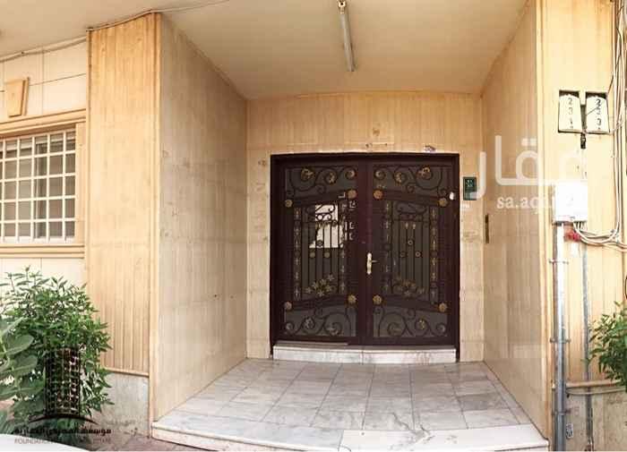 شقة للإيجار في شارع عبدالخالق الهاشمي ، حي الروضة ، الرياض ، الرياض