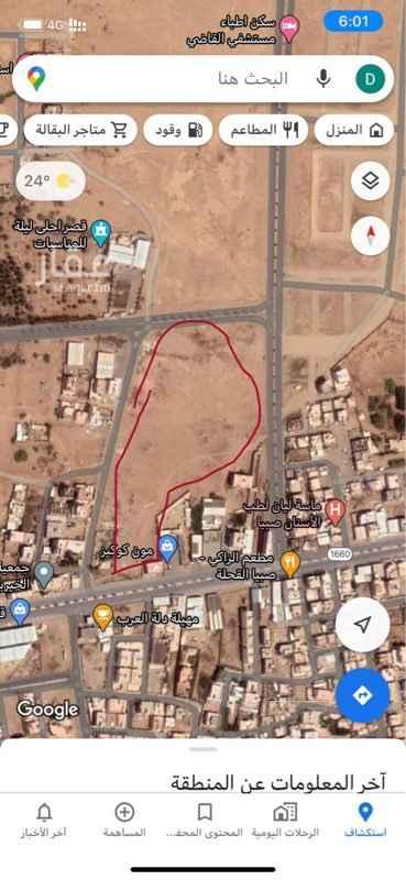أرض للإيجار في طريق الملك فهد ، حي الربيع ، صبيا ، صبياء