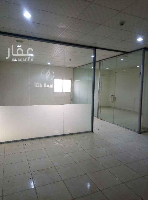 مكتب تجاري للإيجار في شارع النجاح ، حي اليرموك ، الرياض ، الرياض
