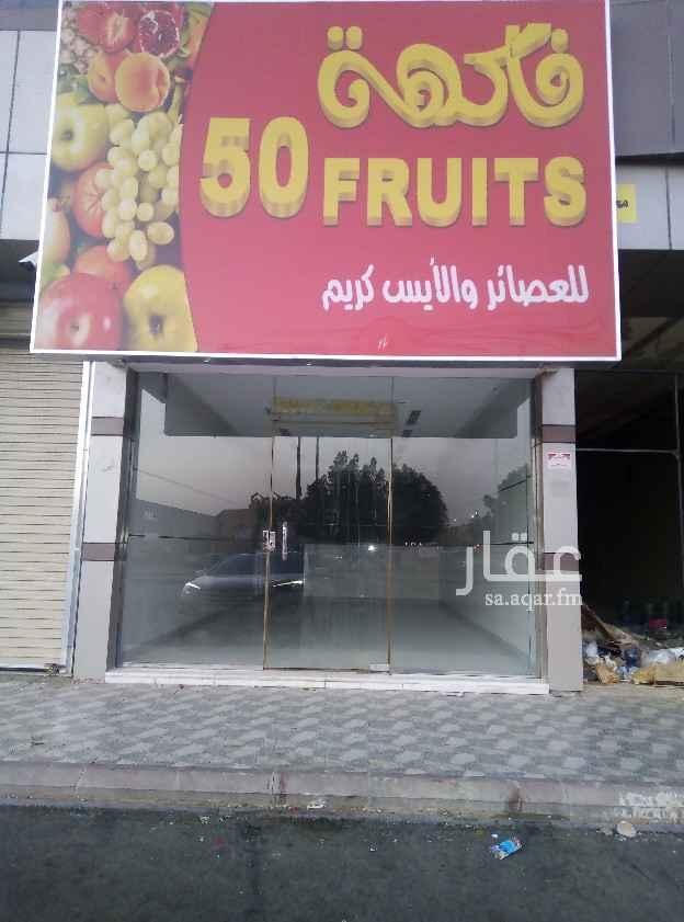محل للإيجار في شارع الوتر ، حي اليرموك ، الرياض ، الرياض
