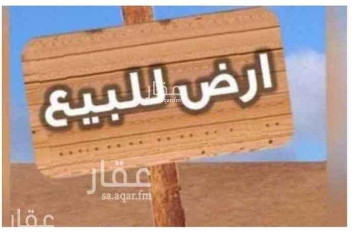 أرض للبيع في حي الشرق ، الرياض ، رماح
