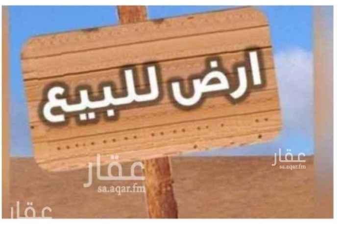 أرض للبيع في شارع مالك بن الدخشم الخزرجي ، حي الشرق ، الرياض ، رماح